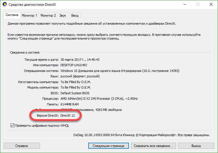 Новые версии драйверов ноутбука packard bell easynote en скачать драйвер packard bell easynote en tm86 на ос